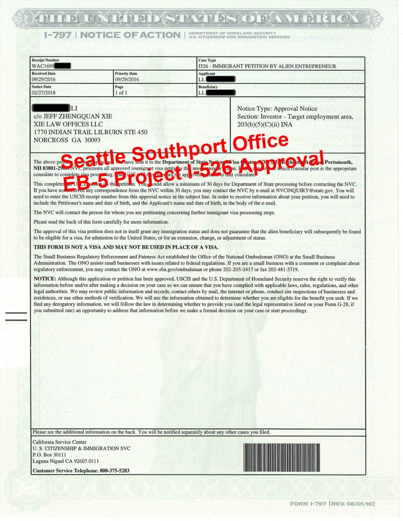 ENG I-526 Approval Notice - LI